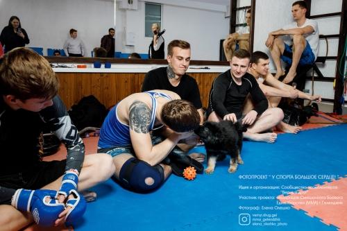 """Благотворительный фотопроект """"У спорта большое сердце"""", 2020"""